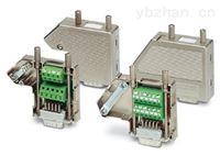 SUBCON-PLUS-CAN/SC2 - 2708999总线连接器