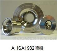 工業流量測量用標準噴嘴流量計