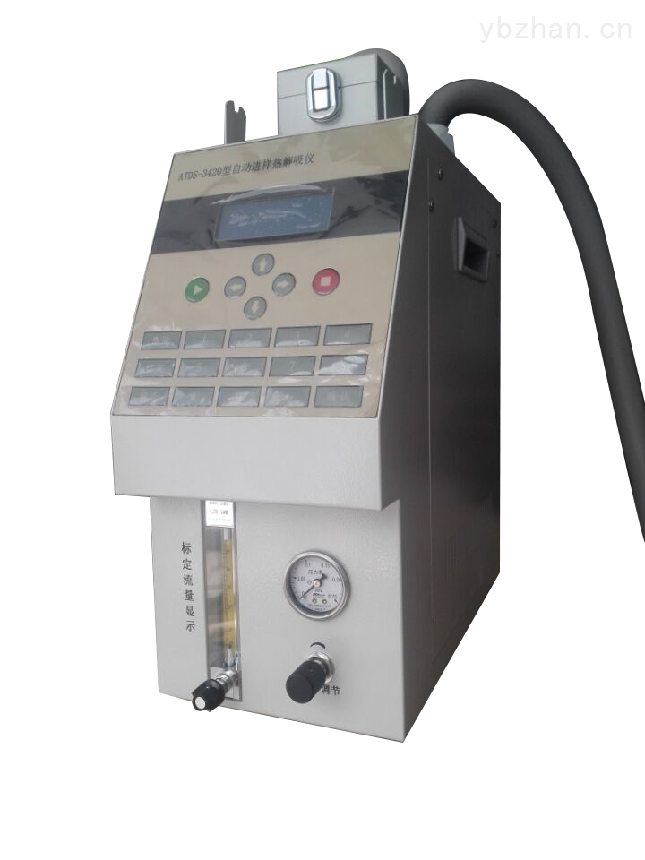 ATDS-3420-北分三谱ATDS-3420香料香精分析仪