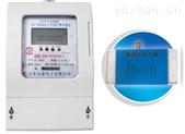 南京智能電表-三相三線制預付費電能表