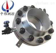ZW-LGK高压孔板流量计
