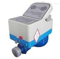雅安智能水表-電磁遠傳水表