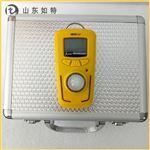 便攜式二氧化氮檢測儀R10型NO2泄漏報警儀