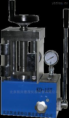 KDY-40T型供应北京40吨手动粉末压片机实验室制压机