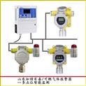 二氧化氮檢測報警探頭NO2氣體泄漏報警器