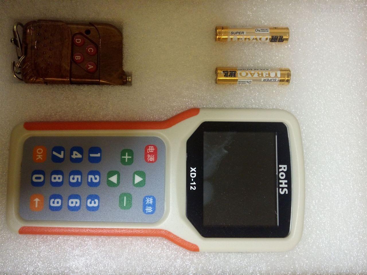 银川电子秤遥控器