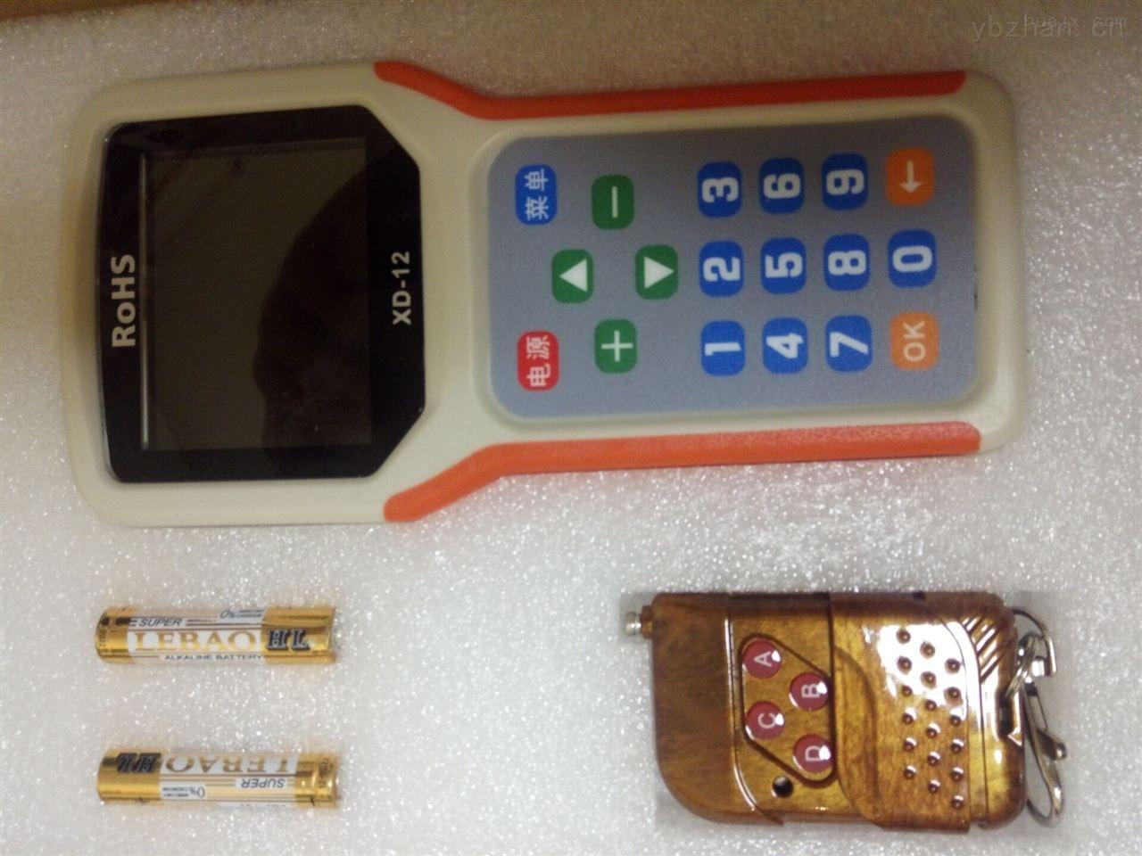 西安电子磅遥控器