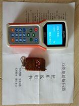 宁夏电子秤无线解码器