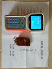 北京磅秤解码器