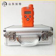 手持式氢气检测仪RBBJ-T单一可燃气体报警仪