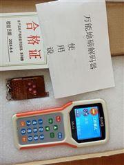 辽宁电子磅解码器