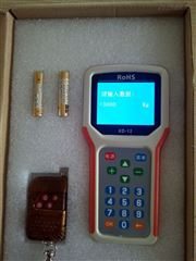 无线地磅解码仪器