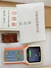银川电子地磅控制仪器