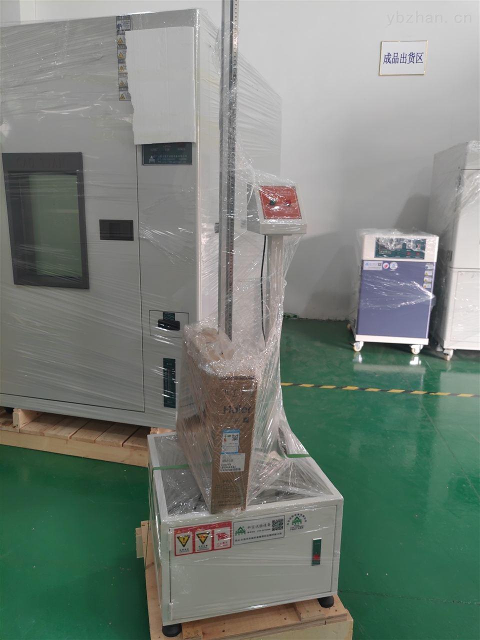 上海落锤冲击试验机