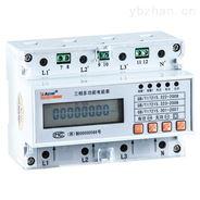 安科瑞DTSD1352三相導軌電能表 LCD顯示