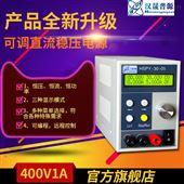 HSPY400-01400V1可编程直流稳压电源