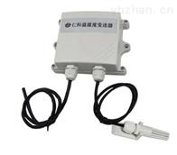 RS-WS-*-2-*485型温湿度变送器温度传感器记录仪