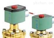 關于ASCO低壓電磁閥性能描述