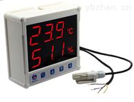 RS-WS-N01-7高亮大数码管485型温湿度变送器