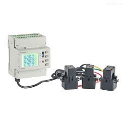 ADW220-D10-4sADW220-D10-4s导轨式4回路电力仪表 模块化