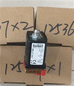 122936德宝德BURKERT0280二通伺服控制隔膜阀