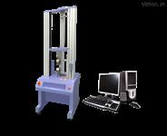 專業定制復合材料拉力試驗機