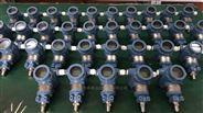 水處理專用-壓力變送器