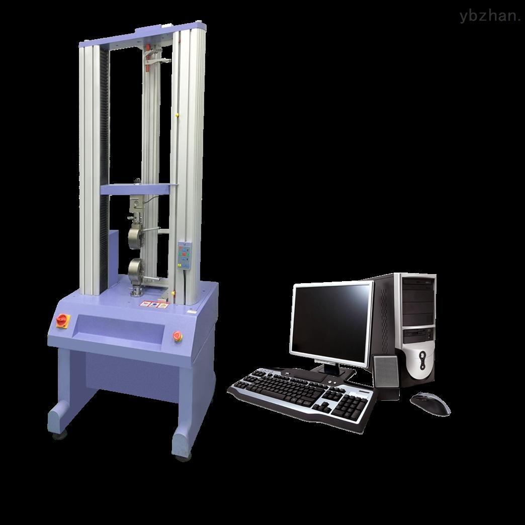 电脑式电子万能材料拉力试验机现货直销