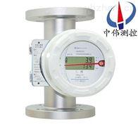 ZW-LZ液晶型金属管转子流量计