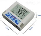 溫濕度記錄儀 記錄器 自記儀