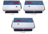昆明智能電表-DDSH型多用戶電能表A型