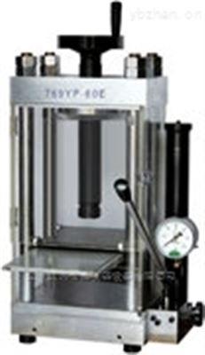 769YP-40C供应天津台式手动粉末压片机小型油压机