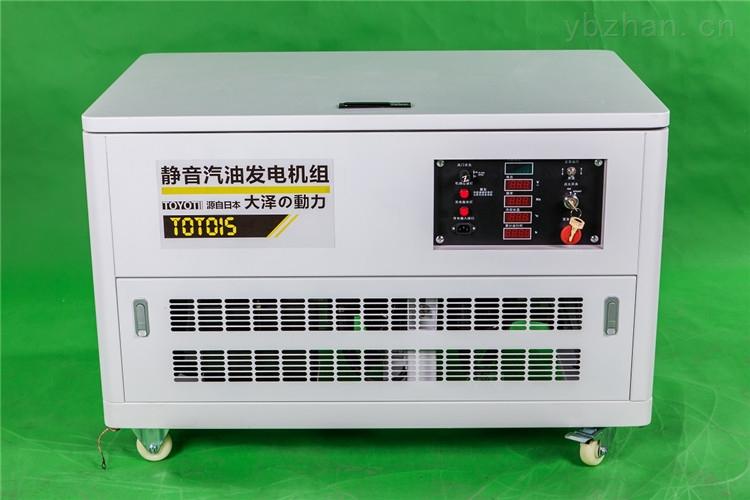 云控制20kw靜音汽油發電機
