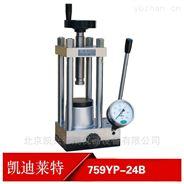 北京实验室油压机手动粉末压片机带模具