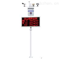 噪聲揚塵監測站揚聲傳感器