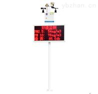 RS-ZSYC4-*噪声扬尘农业工地气象站自动化综合观测站