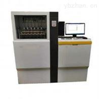 HY-839维卡软化点温度测定仪生产厂家