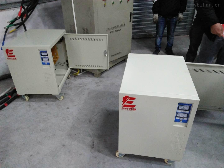 江門市380v變220v200v變壓器工廠