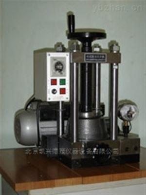 FYD-20型现货北京实验室一体式电动粉末压片机带模具