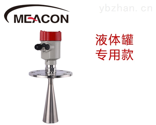 MIK-RD902/902T 雷达液位计液体罐专用款