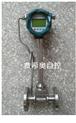 浙江壓縮空氣渦街流量計