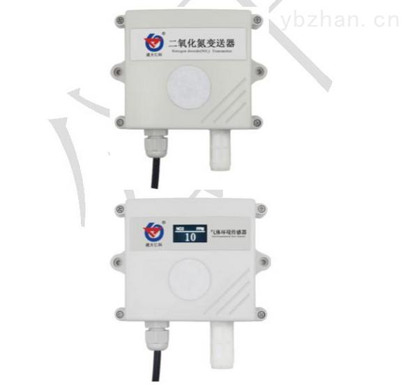 二氧化氮变送器  模拟量型