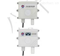 RS-NO2建大仁科二氧化氮变送器
