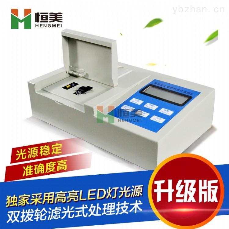 HM-ZSD-高精度土壤重金屬檢測儀