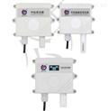 甲烷浓度检测仪可燃气体报警器 485