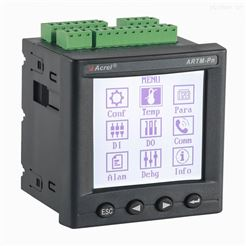 ARTM-8安科瑞ARTM8智能温度巡检测控仪