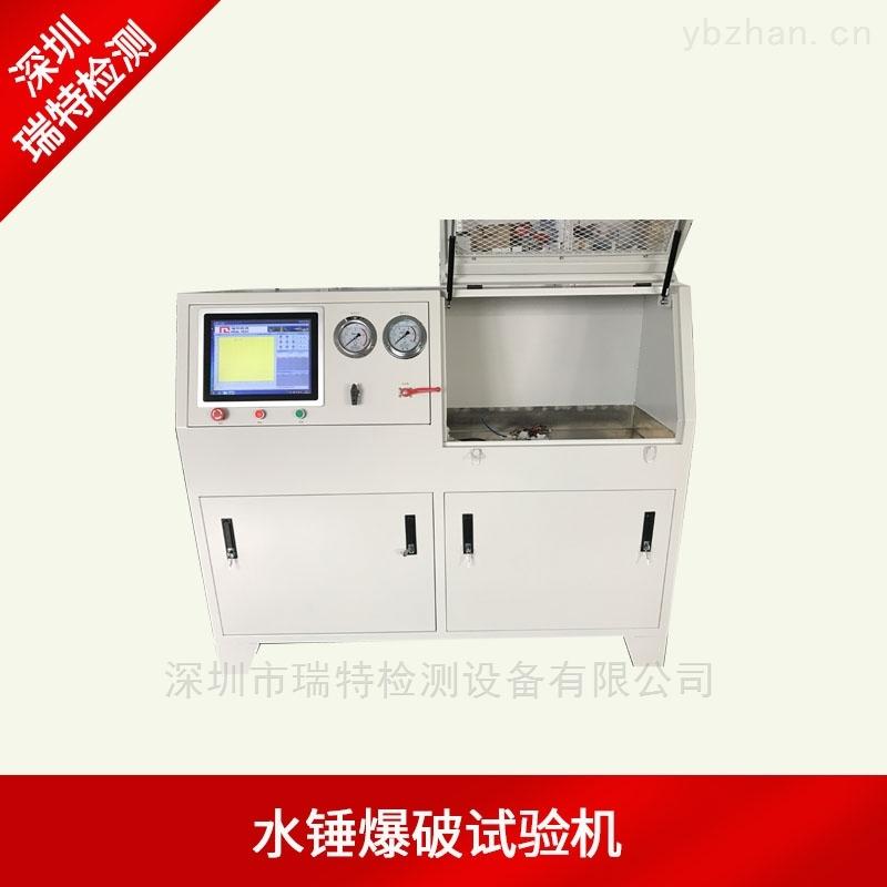 油冷器水锤试验机-油冷器水锤脉冲试验台