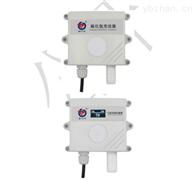 RS-H2S硫化氢传感器变送器模拟量气体检测仪