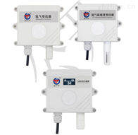 RS-H2山东济南氢气变送器