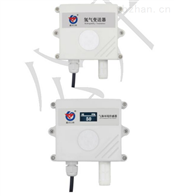 RS- H2建大仁科氢气变送器